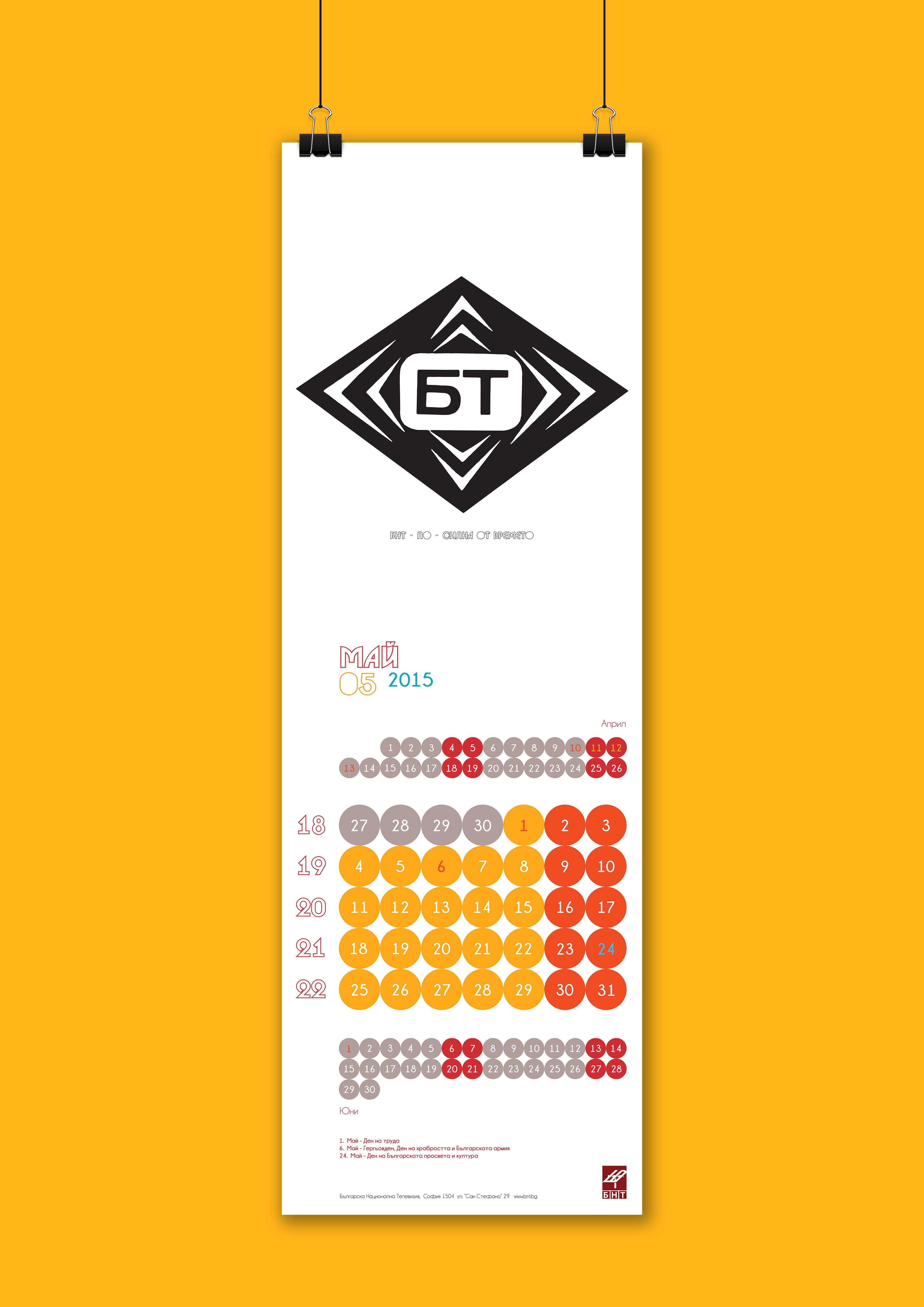 BNT Calendar